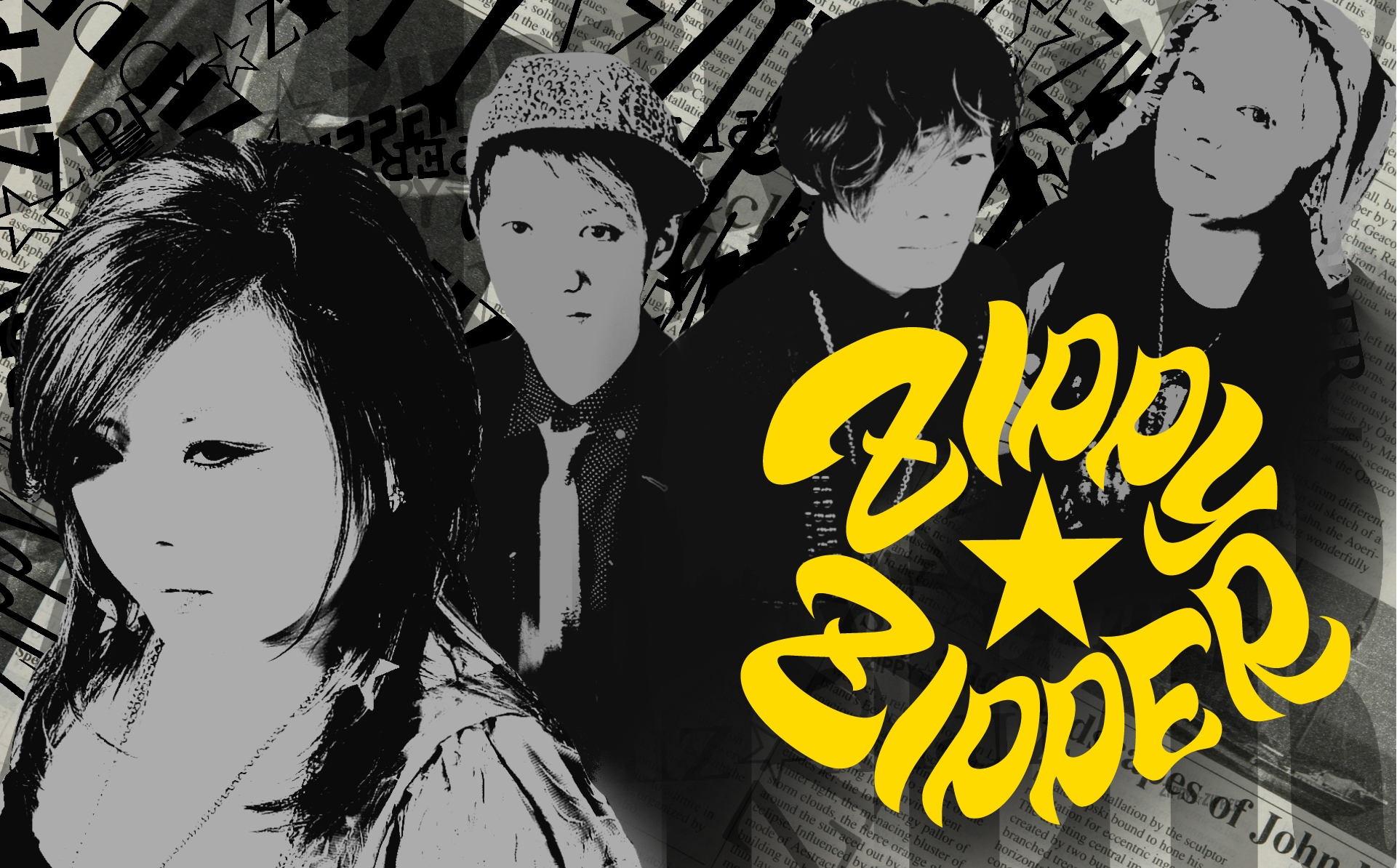 CLUB251 SPRING FES.  HARU/KOI桜歌祭