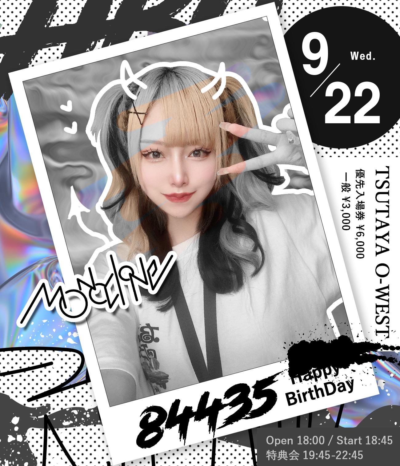 モノクローン 844 35生誕祭