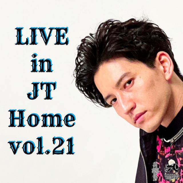『Live in JT Home vol.21』 第1部