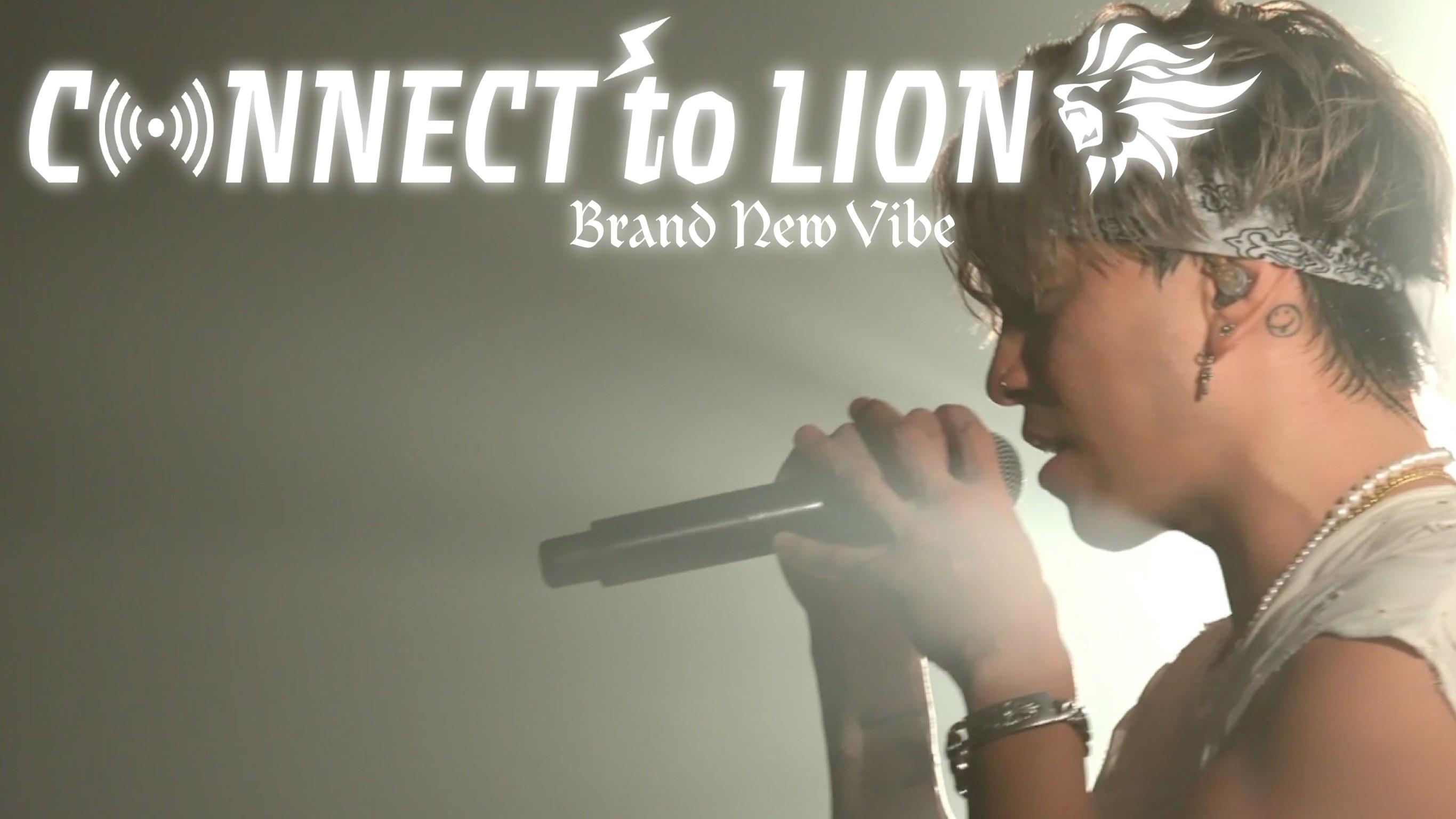 10/29(木)CONNECT to LION ~町田The Play House編 Vol.5(10/23 公演分)~ネットサイン会