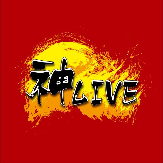 神LIVE Vol.19