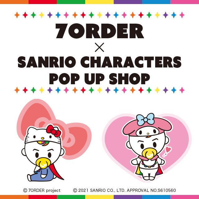 7ORDER×SANRIO CHARACTERS POP UP SHOP SHIBUYA109渋谷店 事前入店申込