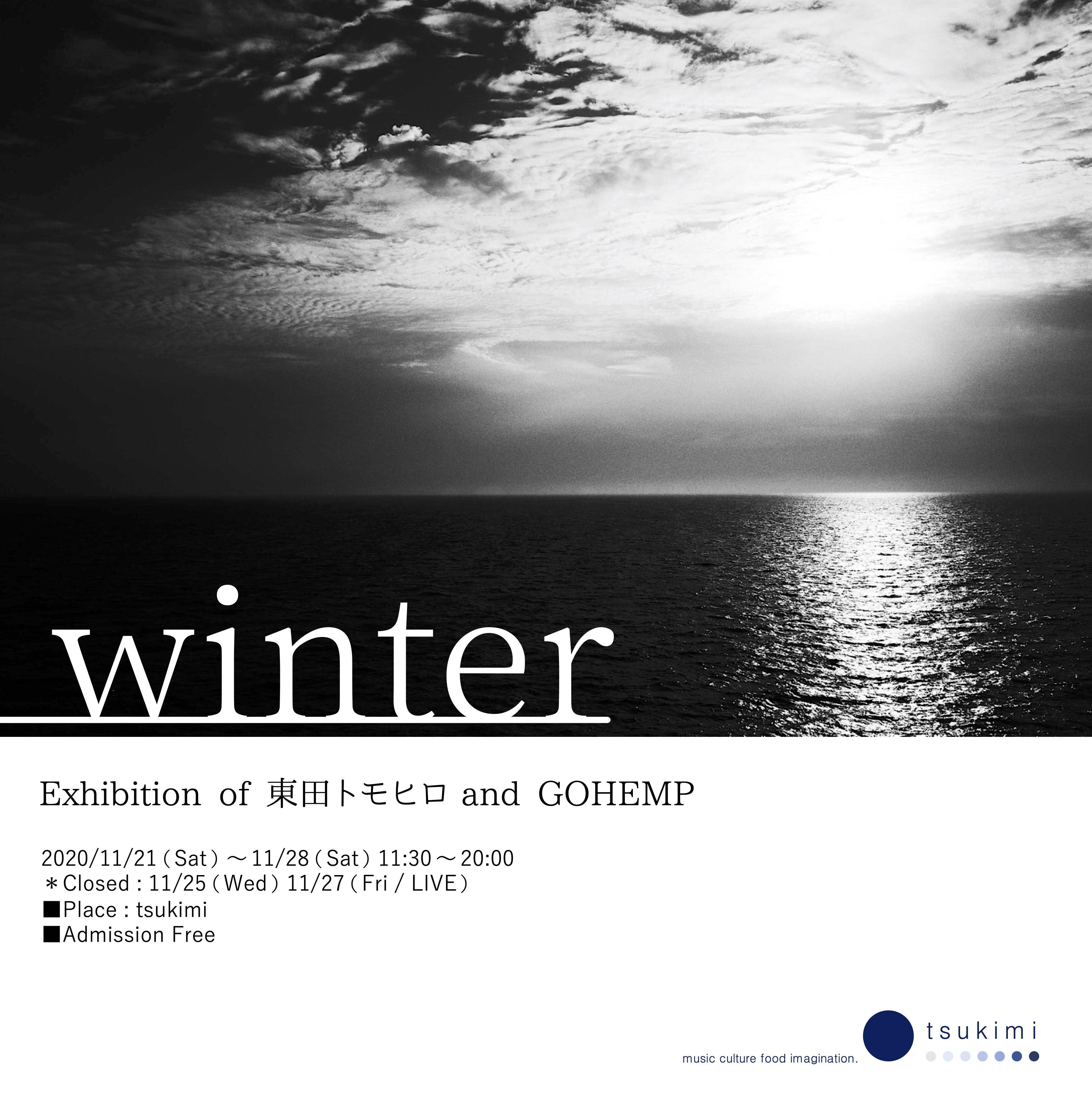 [Exhibition of 東田トモヒロ×️GOHEMP ]Special LIVE : GLIDERS[東田トモヒロ×️小沼ようすけ]