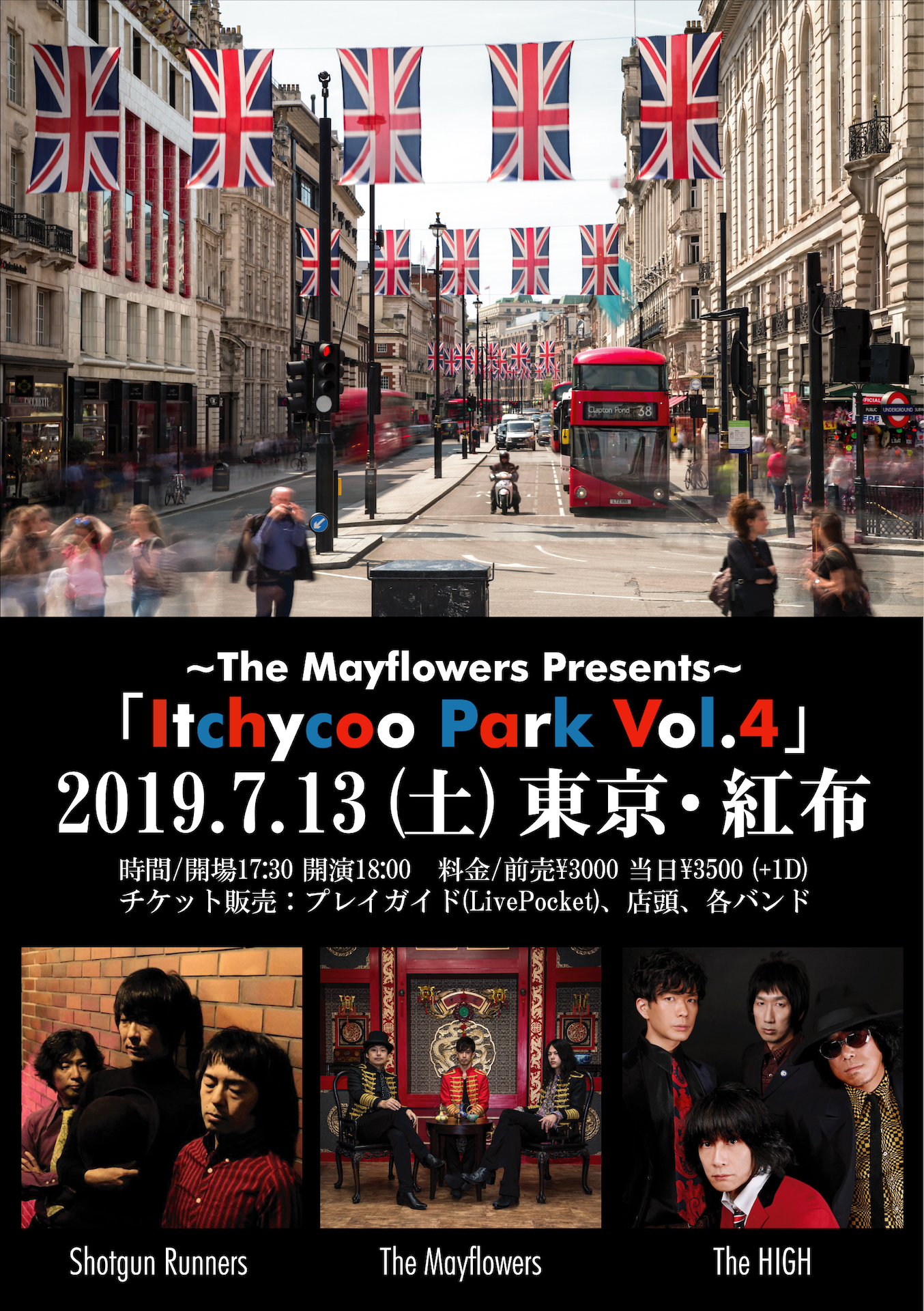 ~The Mayflowers Presents~「Itchycoo Park Vol.4」