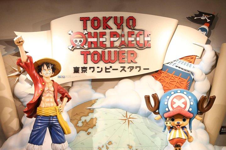 【7月28日入場分】東京ワンピースタワー「エンディングチケット」