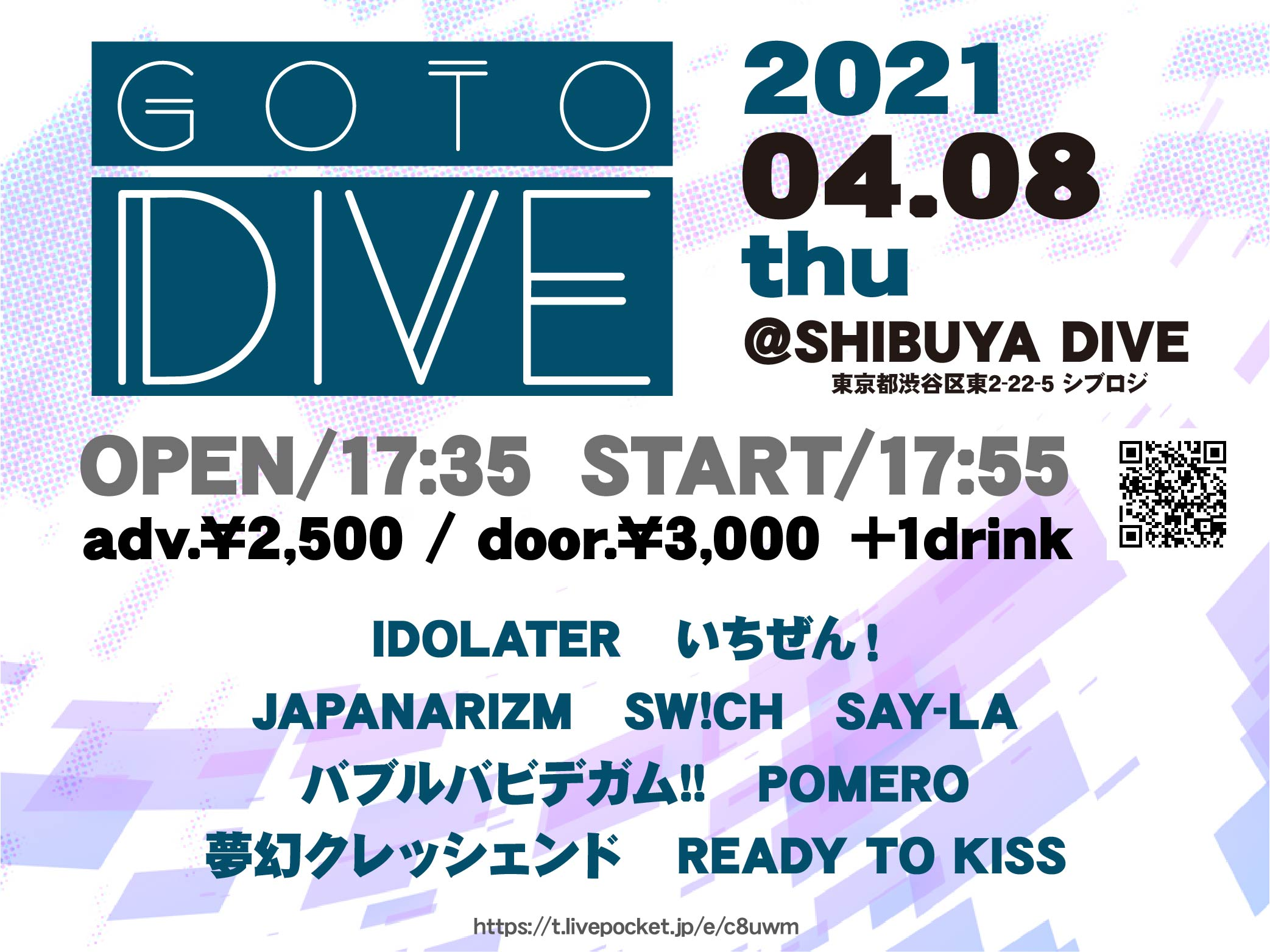 「GoTo DIVE Vol.12」