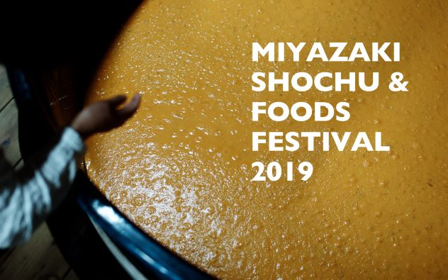 Miyazaki Shochu & foods Festival 2019(焼酎ノンジョルノ青山 & 宮崎ひなたマルシェ)