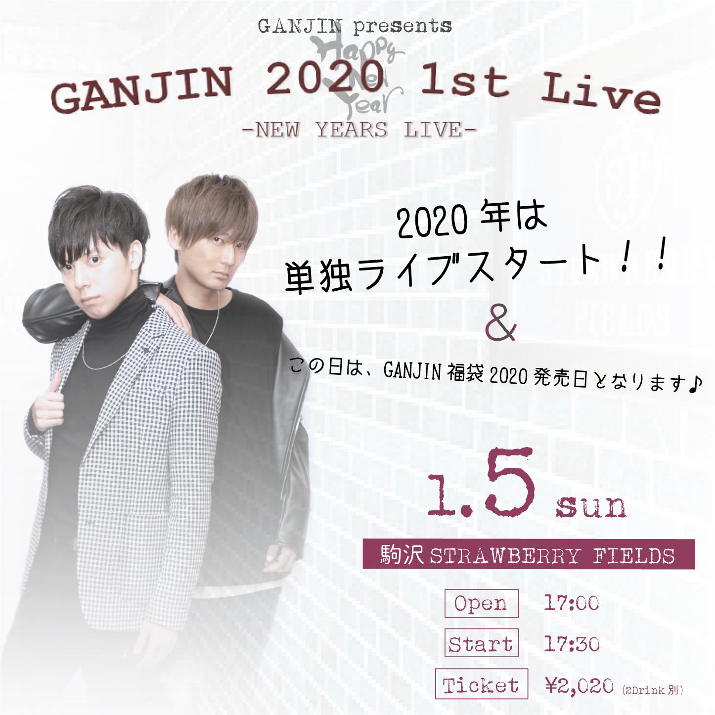 GANJIN  presents「GANJIN 2020 1st Live〜NEW YEARS LIVE〜」