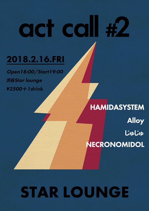 HAMIDASYSTEM presents「act call #2」
