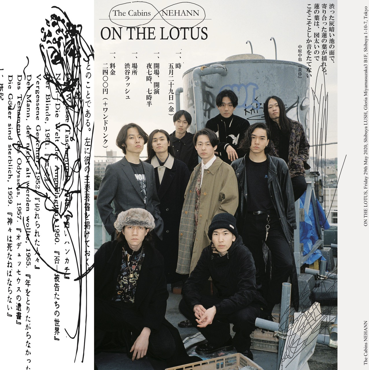 DOUBLE RELEASE TWOMAN The Cabins × NEHANN 「ON THE LOTUS」