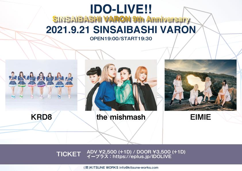 IDO-LIVE!! 〜SINSAIBASHI VARON 9th Anniversary〜