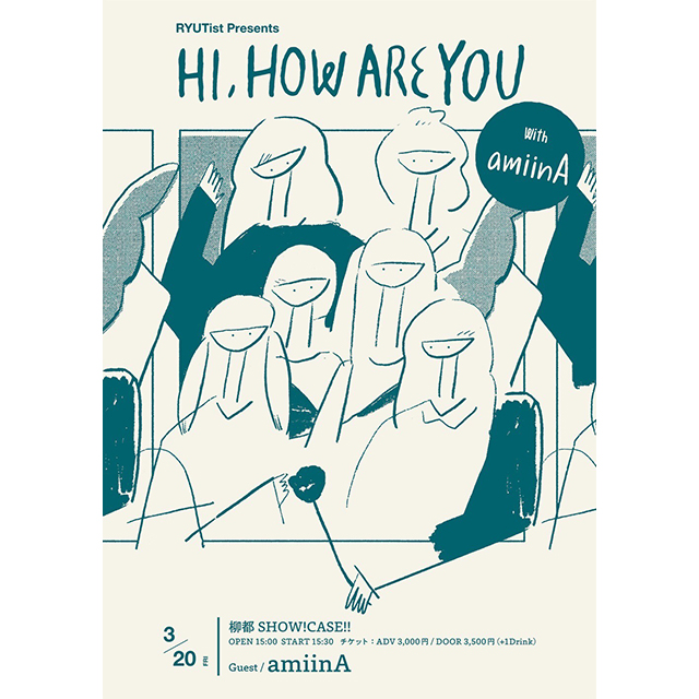 RYUTist presents「HI, HOW ARE YOU with amiinA」