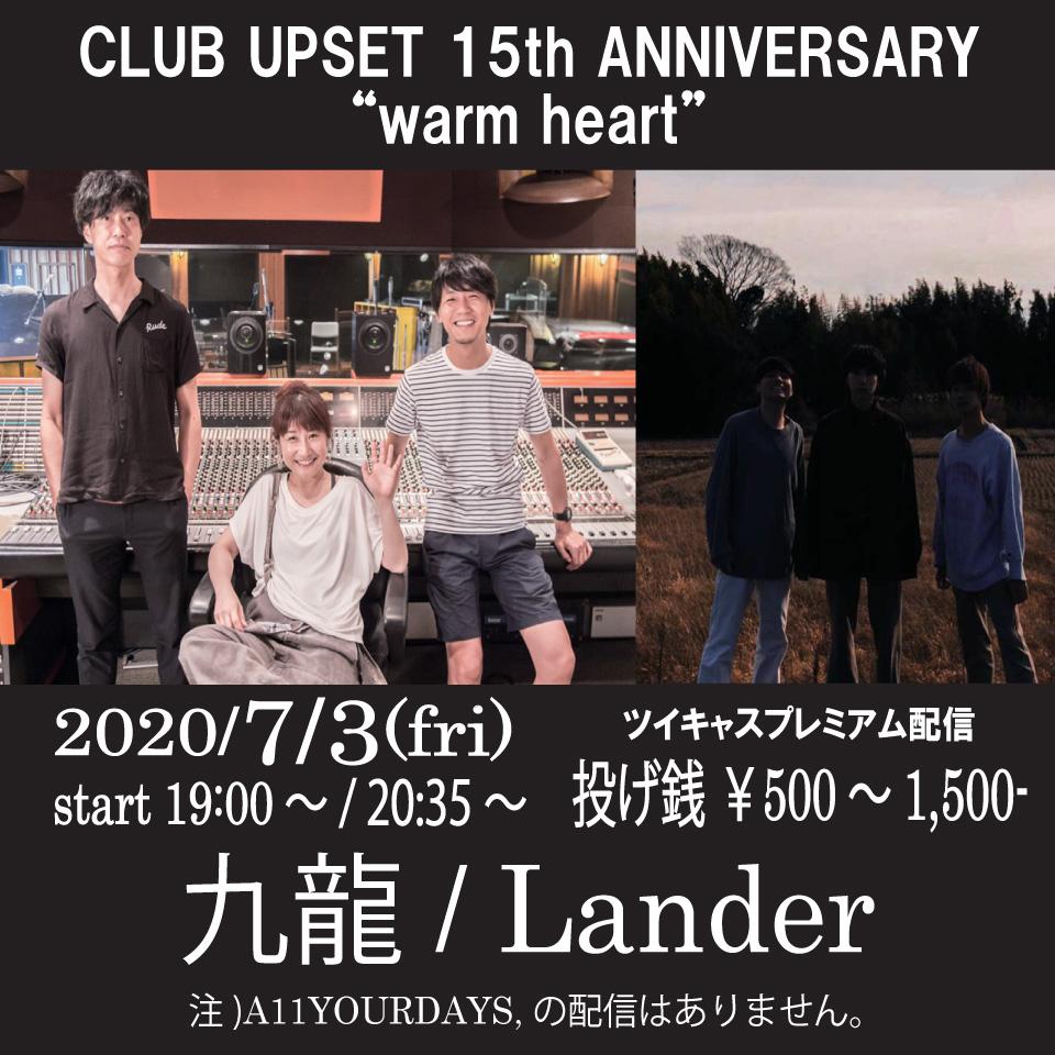 "CLUB UPSET 15th ANNIVERSARY ""warm heart"" 投げ銭"