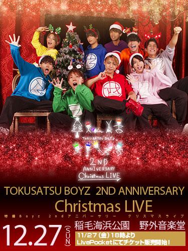 TOKUSATSU BOYZ 2ND ANNIVERSARY CHRISTMAS LIVE