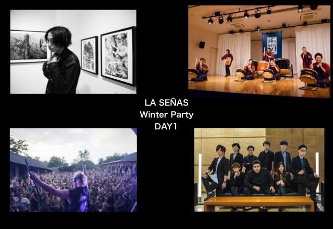 LA SEÑAS Winter Party Day2