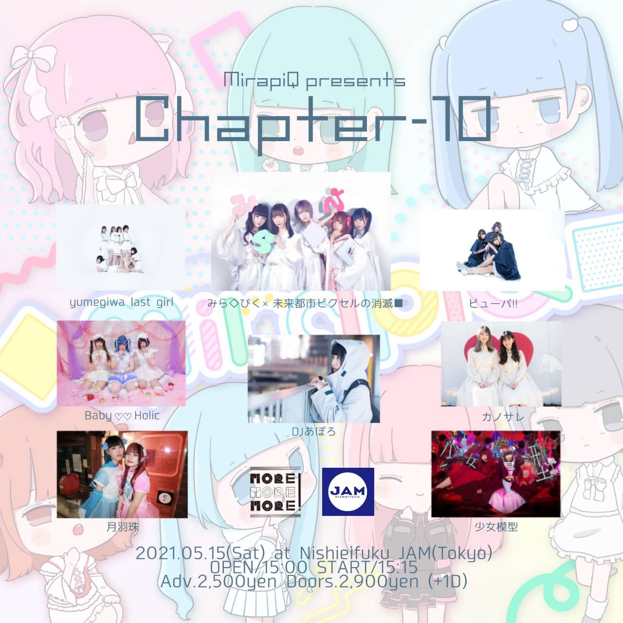Chapter-10 -◇MirapiQ■-