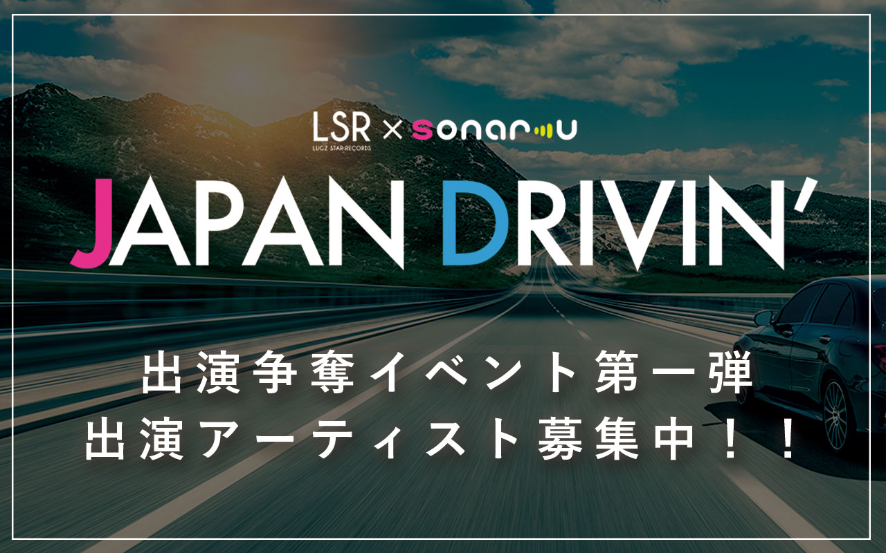 TOKYO DRIVIN'-ROAD TO JAPAN DRIVIN'-