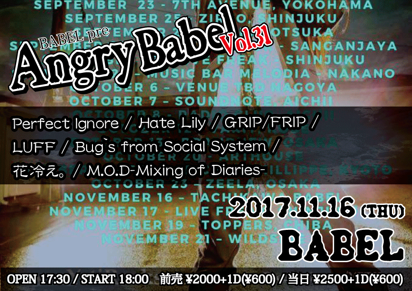 [ BABEL pre ANGRY BABEL vol.31 ]