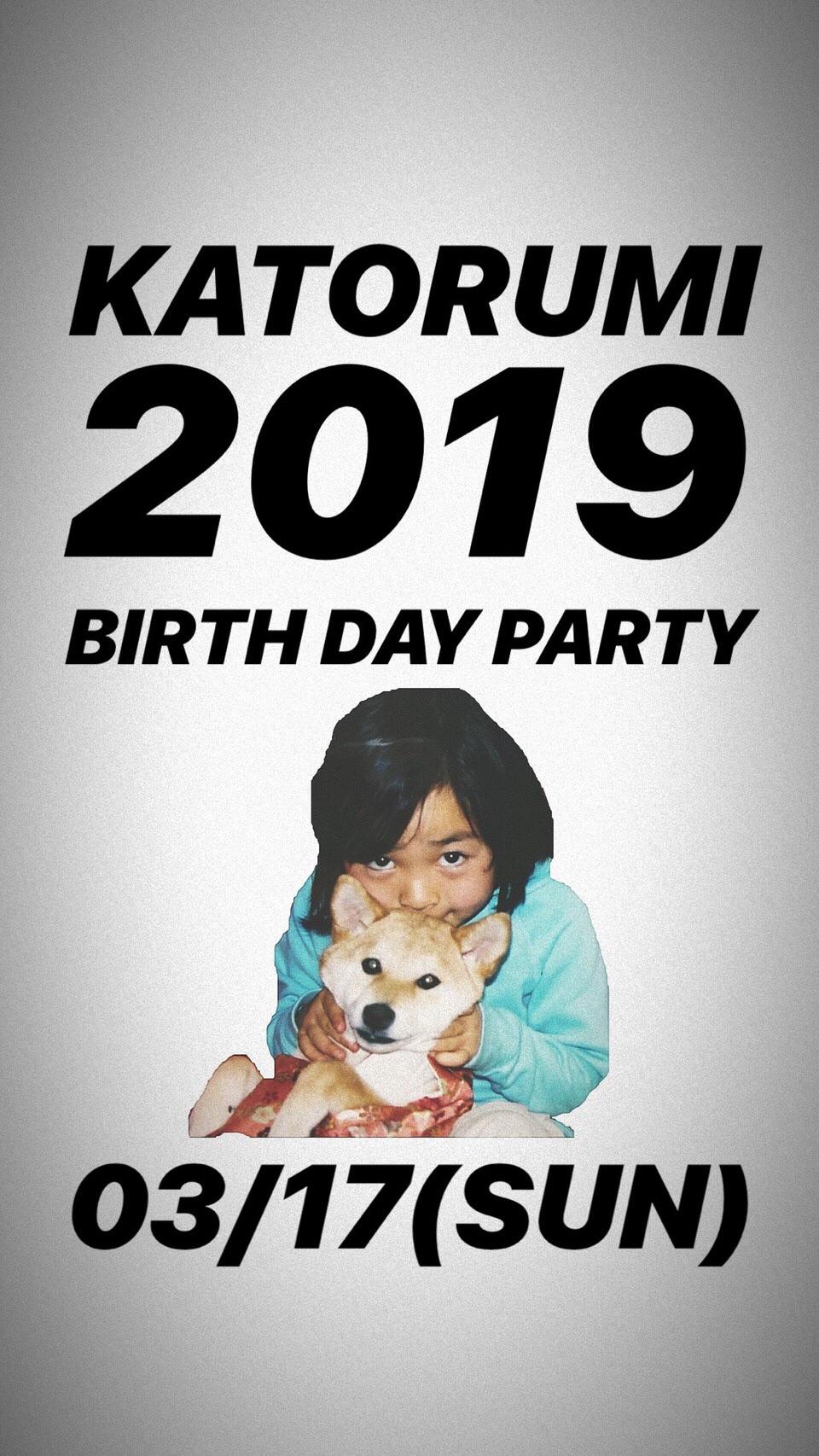 加藤るみ BIRTH DAY PARTY 2019
