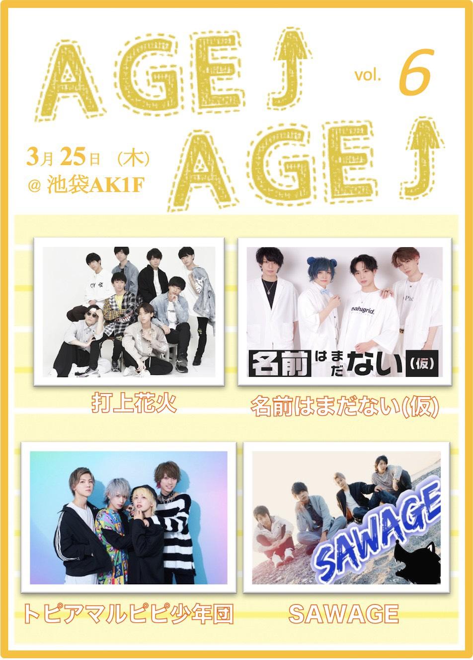 AGE↑AGE↑ Vol.6