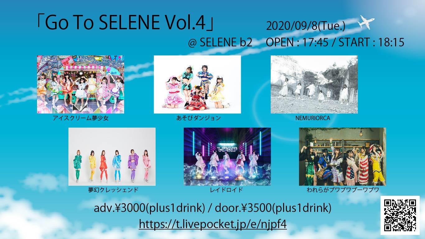 「Go To SELENE Vol.4」