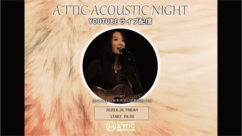A'TTIC ACOUSTIC NIGHT