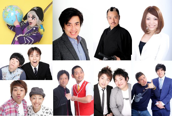 サンミュージックGETライブ vol.201 バトルランキング1日目