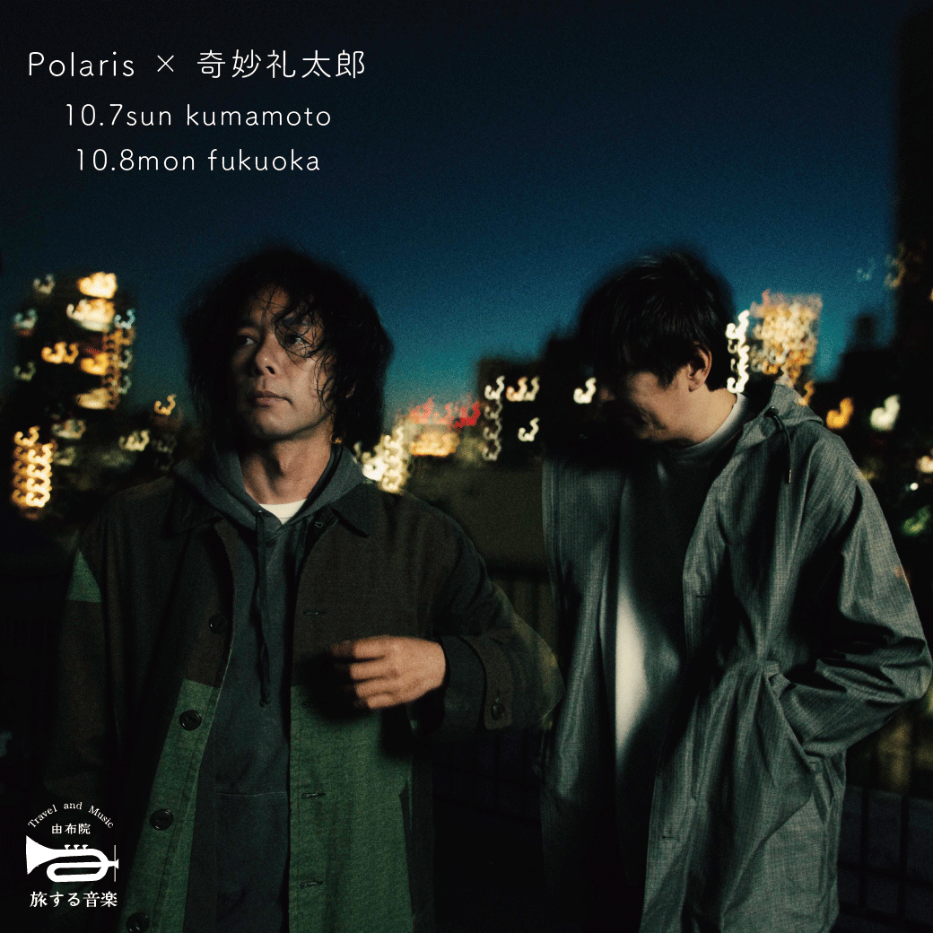 Polaris New Album『天体』Release Live 福岡公演