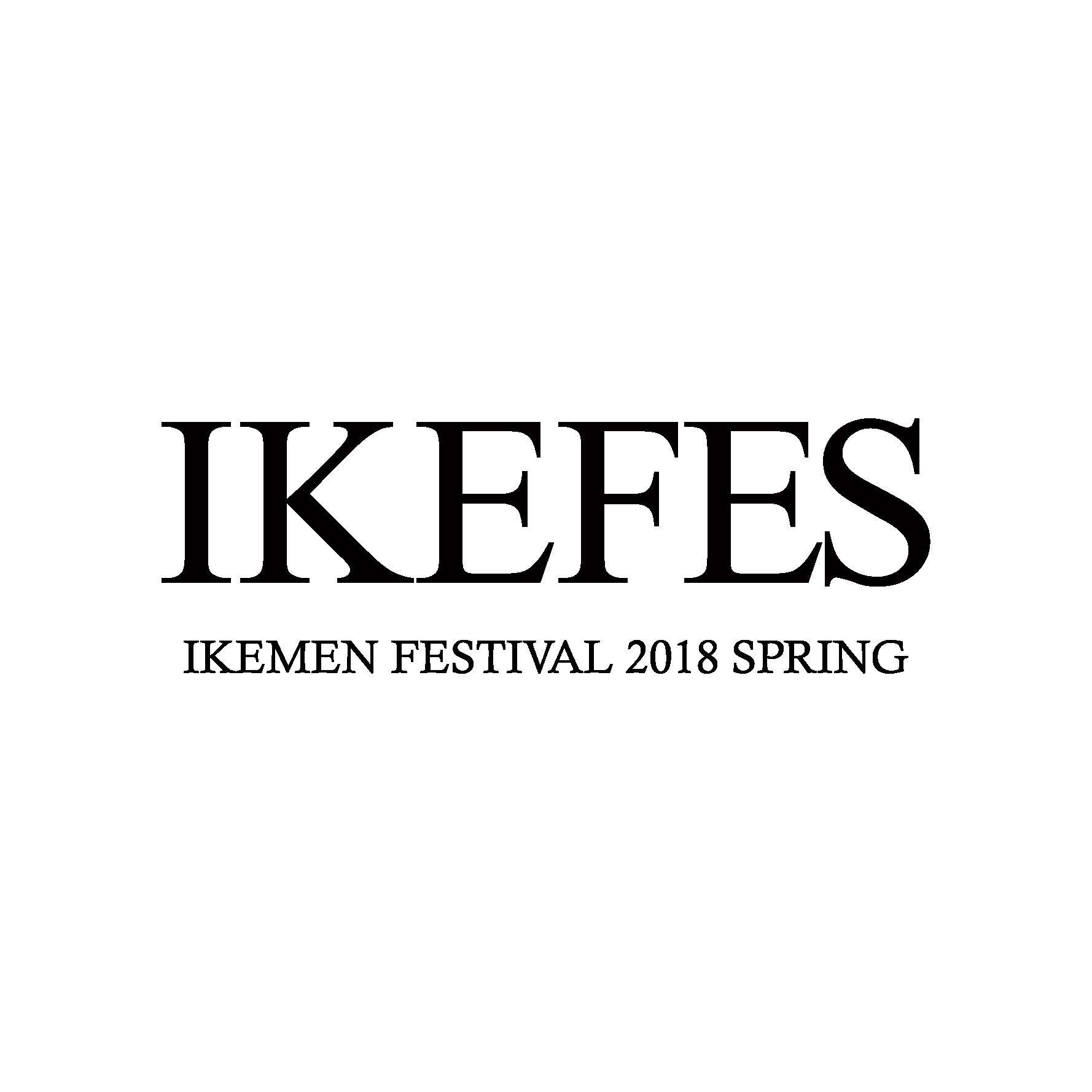 IKEFES 2018 spring