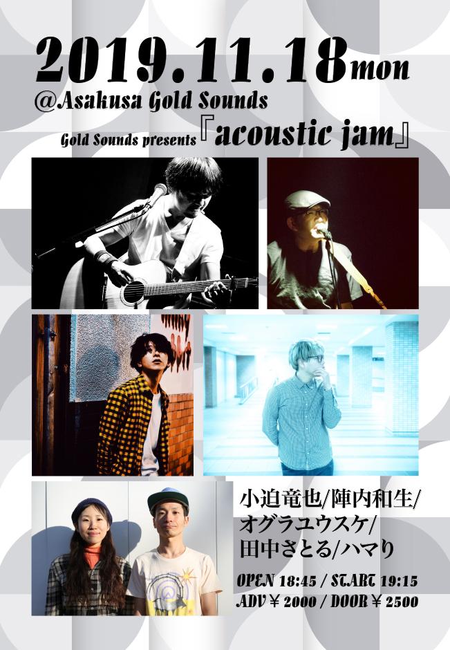 Gold Sounds presents『acoustic jam』