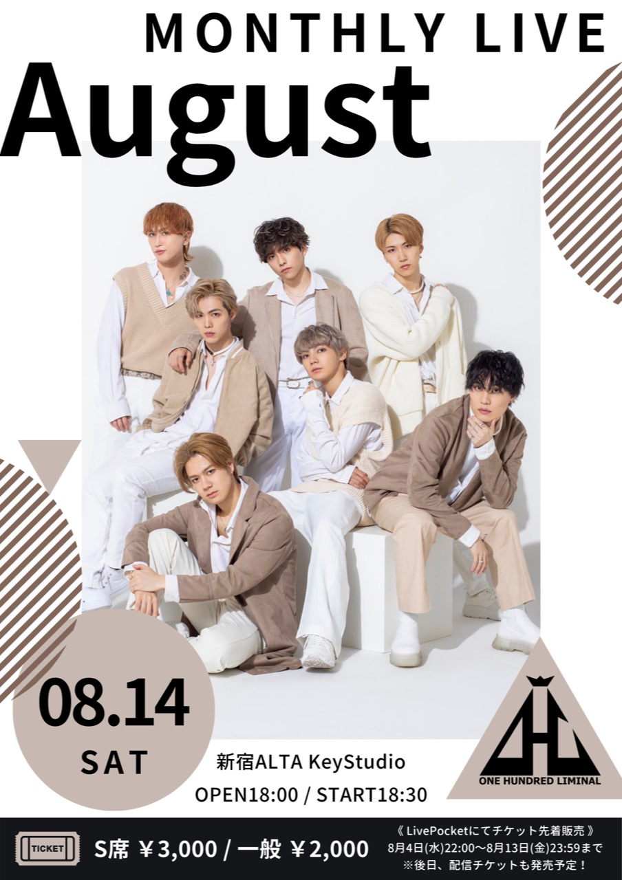 Monthly Live August