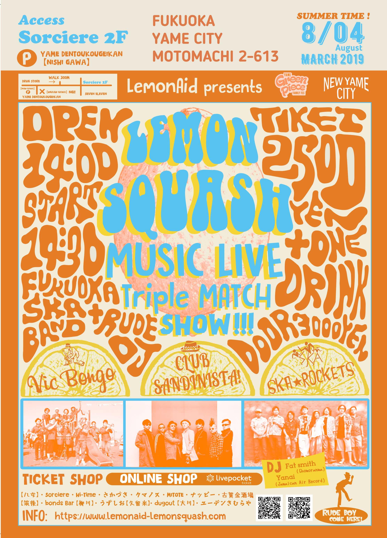 8/4(日)Lemon Squash @Sorciere