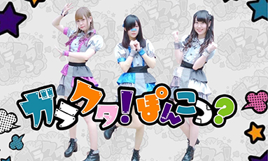 【会場*YMCA スペースYホール】東京アイドル劇場 2021年03月07日