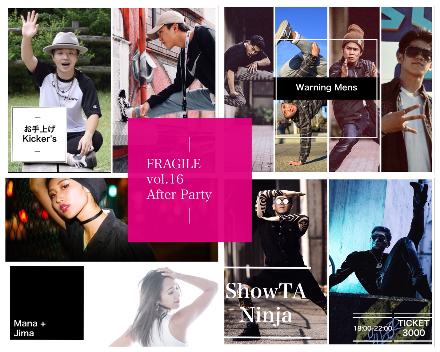 FRAGILE vol.16 After Party