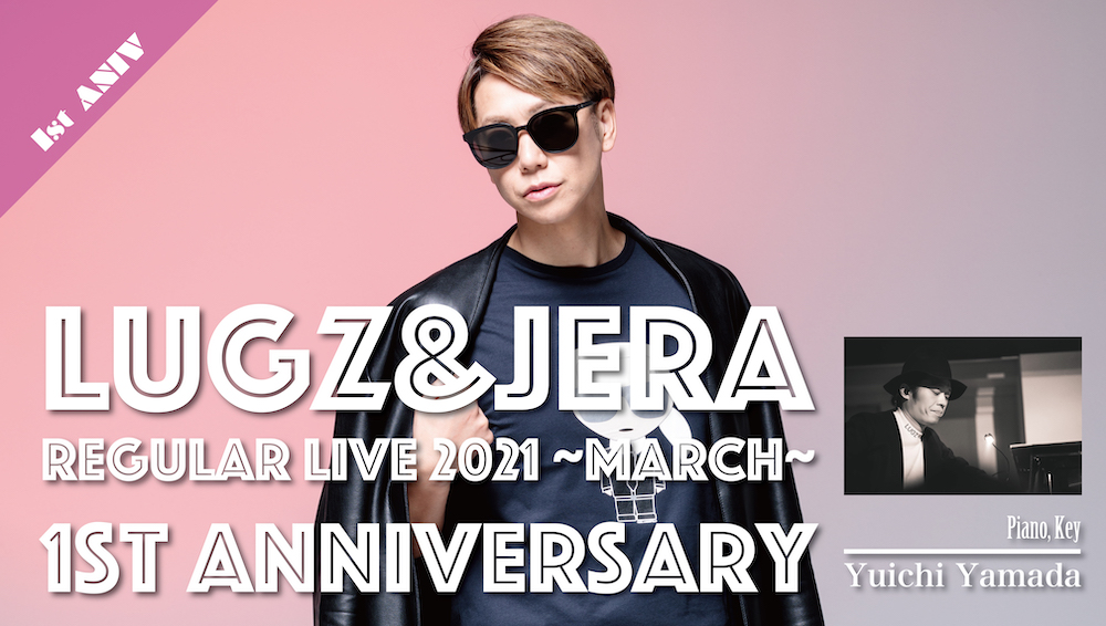 Lugz&Jera Regular LIVE in STUDIO LUGZ 2021〜MARCH〜1st Anniversary