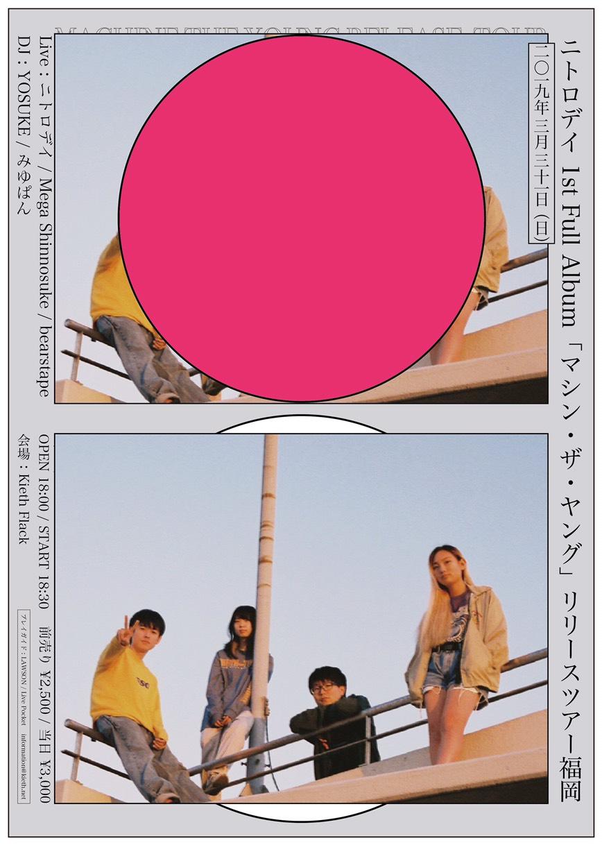 """ニトロデイ 1st FULL ALBUM""""マシン・ザ・ヤング""""リリースツアー福岡"""