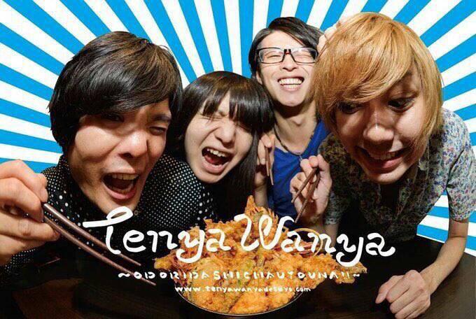 てんやわんや初流通盤CD発売記念ライブ『いっさいがっさいっ!!!!!!』