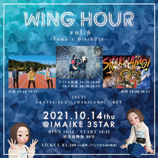 『 WING HOUR Vol.6 ~Toma's Birthday~ 』