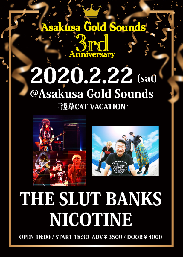 Gold Sounds 3rd Anniversary『浅草CAT VACATION』