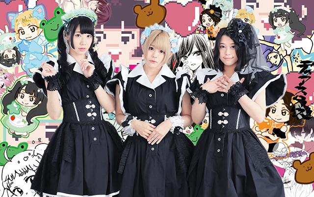 第6回 ディア☆定期公演 〜あらためましてっ!ぶらんにゅーわーるど!〜