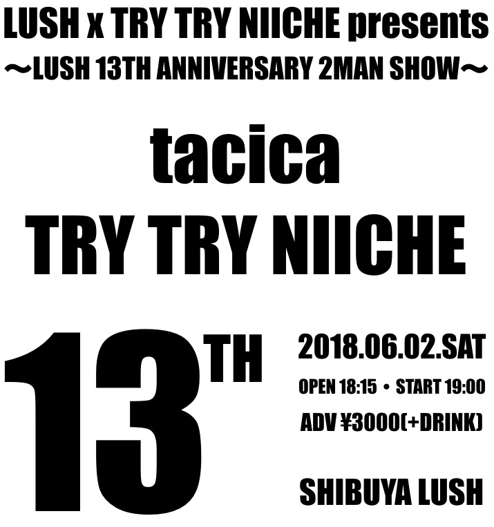 LUSH x TRY TRY NIICHE presents 〜LUSH 13TH ANNIVERSARY 2MAN SHOW〜
