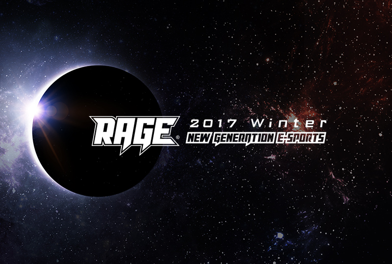 RAGE 2017 Winter
