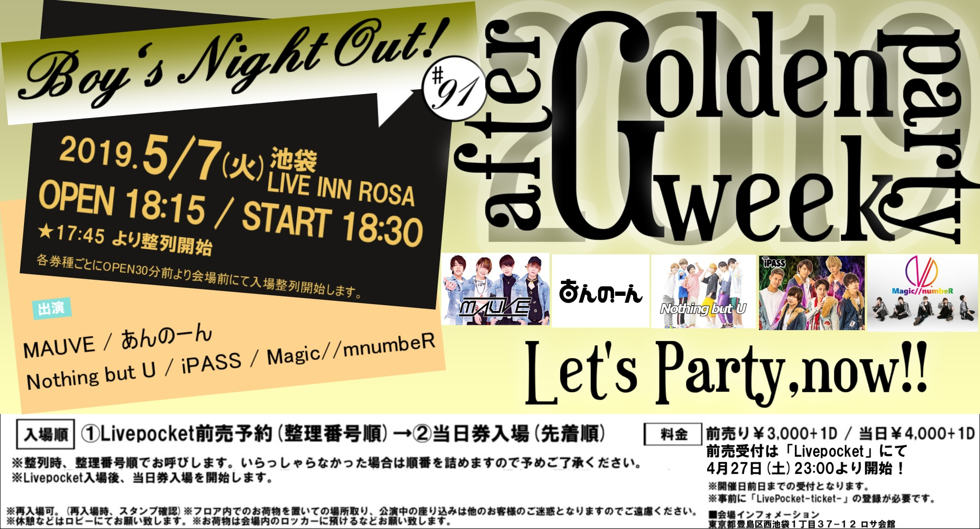 Boy's Night Out!#91~After GW party!!!~