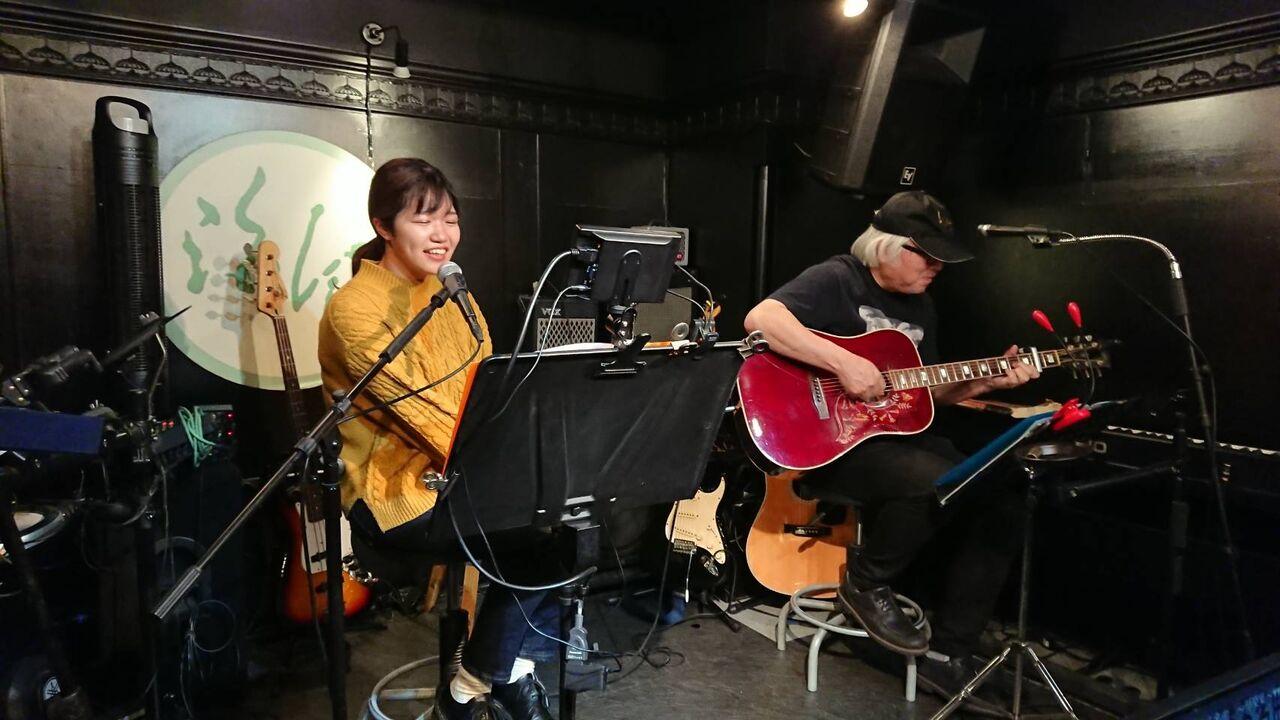 HARUライブ Vol,1~無料配信・投げ銭のお願い~