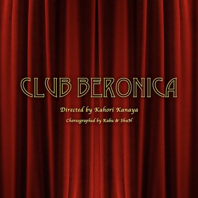 """金谷かほり自主公演 """"CLUB BERONICA"""""""