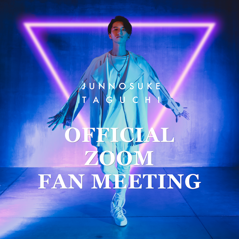 JT Zoom FAN Meeting vol.4 第1部
