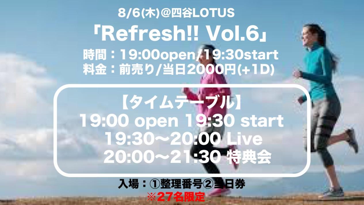 「Refresh‼ Vol.6」