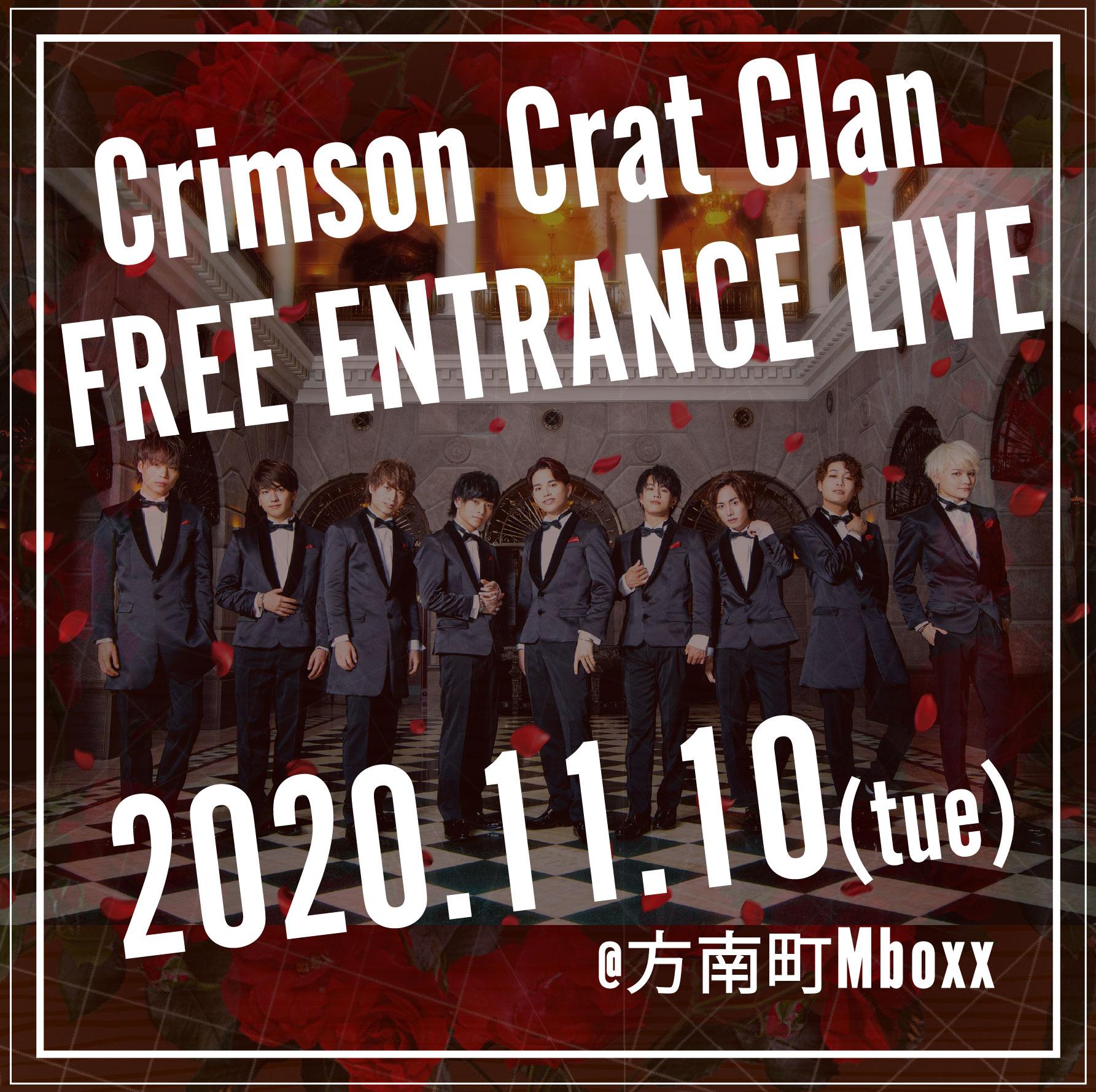 CCC定期公演vol.6 FREE ENTRANCE LIVE 一部