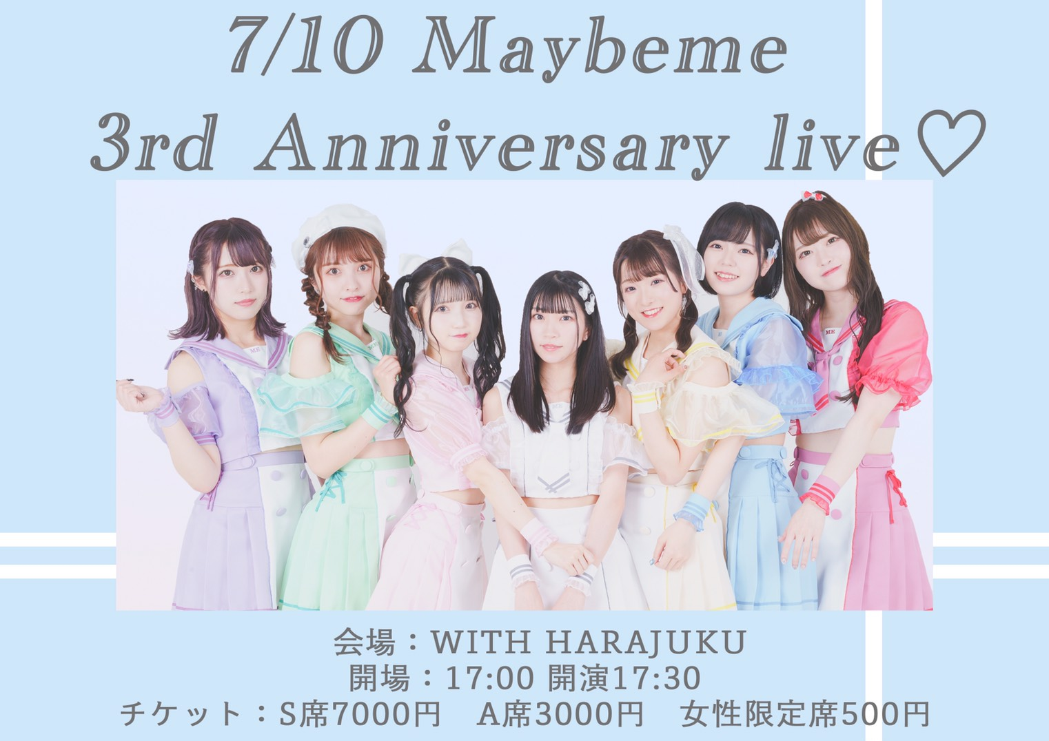 7/10 Maybeme 3rd Anniversary live♡