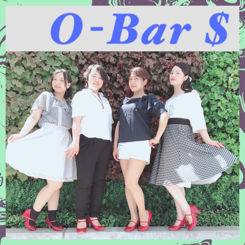 O-Bar $第28弾 「Zombie Liver」